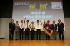 中・高校生が競う「数学甲子園」、過去最高応募の頂点は海陽中等教育学校
