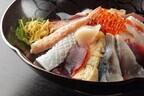 新潟県村上市で、岩船産コシヒカリを使った「どんぶり」グルメ合戦開催中