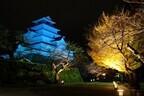 福島県会津若松市で、紅葉で色づく鶴ヶ城をライトアップ!