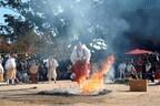 山口県周防国分寺の法要、はだしで火の中を歩く「火渡り」で健康祈願!