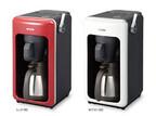 自宅で簡単にふわふわ「泡ミルク」が楽しめるコーヒーメーカー発売