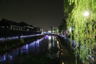 栃木県栃木市の蔵の街を幻想的な光で照らす「うずま冬ほたるキラフェス」