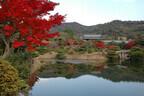 山口県防府市の「毛利氏庭園」は国の名勝にも選ばれる紅葉名所