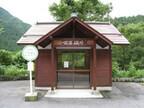 愛媛県には、受験生が訪れたくなる駅がある!