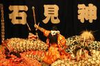 島根県の魅力が集結! 藤田観光が「神々の国しまね 地産品めぐり」を開催
