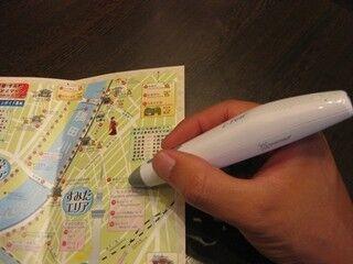 東京都・浅草「時代屋」が徒歩観光客向け音声ガイドツールの貸し出しを開始