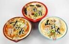 セブン&アイと日清、有名店カップラーメンを一新 - 「すみれ」「一風堂」「山頭火」