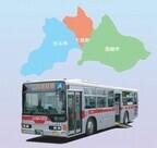 冬休み中は北海道、函館市・北斗市・七飯町のバスが乗り放題の定期券発売 - 函館バス
