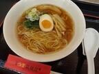 「日清ラ王」の立ち食い店が山手線ホームに登場 – 1杯250円!