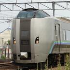 鉄道トリビア (176) JR北海道・JR東海・JR西日本にあり、他のJR各社にない列車とは?