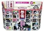 入浴剤で日本一周! 「旅の宿 日本一周25湯めぐり」セットで数量限定発売