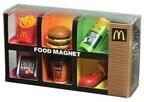 マクドナルドのメニューがマグネットに!  Lセット購入で1個プレゼント