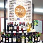 東京都赤坂サカスにて、100種類のボルドーワインが試飲できるイベント開催