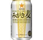 イオンから100円の新ジャンル! 「サッポロみがき麦」11/26より発売開始