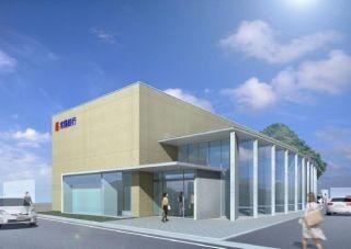 常陽銀行、茨城県北相馬郡利根町の利根支店を12月にリニューアルオープン