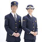 京阪電車の制服が12/1リニューアル! 京阪線&大津線でデザインも統一