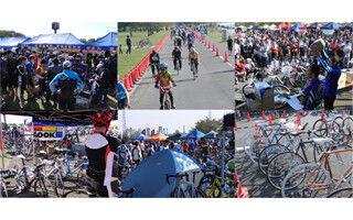 自転車を見る・試す・聞く・買う・走れる祭典、埼玉県・荒川で12/1に開催!