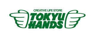 兵庫県姫路市の新商業施設「ピオレ姫路」に東急ハンズ2013年GWオープン