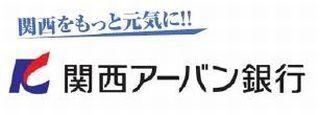 関西アーバン銀行、インターネット投信のサービスを26日から開始
