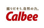 カルビー、ガラス片混入の「堅あげポテト」商品回収の中間報告第3報を発表