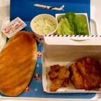 JAL、空飛ぶチキン「AIR ケンタッキーフライドチキン」発表
