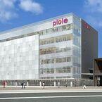兵庫県のJR姫路駅で建設中、新駅ビルの名称は「piole姫路」 - 120店舗入居