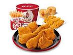 """KFC、3種のお年玉""""祭""""バーレルと「スージー・ズー」グッズ入り福袋を販売"""