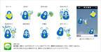 明光義塾が無料通話アプリ「LINE」にオリジナルスタンプを提供開始