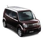 スズキ、軽乗用車「MRワゴン」に特別仕様車を設定して発売