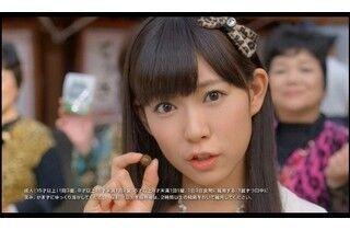 NMB48渡辺美優紀の南天のど飴かえ歌コンテスト。優秀作品はラジオCMに!?