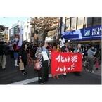 東京都・神楽坂で猫だらけの「化け猫パレード」が開催