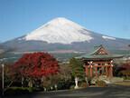 静岡県御殿場市、絶好の紅葉狩りシーズンに「紅葉の東山路を歩く」を開催