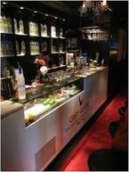 東京都・銀座にバカルディ ジャパンが期間限定「グレイグース バー」を開店