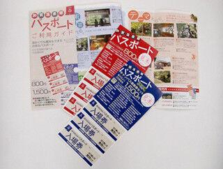 石川県加賀の温泉めぐりも観光もできる「加賀温泉郷パスポート」発売中