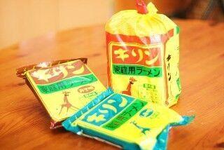 愛知県名古屋で愛されているインスタントの「キリンラーメン」とは?