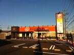 埼玉県草加市に、「はなまるうどん」が郊外型ドライブスルー店をオープン