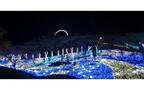 神奈川県相模原市で、光の祭典「さがみ湖イルミリオン」スタート