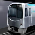 宮城県仙台市の地下鉄東西線、新型車両は伊達政宗の兜にちなんだデザイン