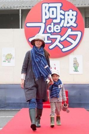 徳島県阿波市の農業はファッションから! おしゃれ野良着デザイン募集中!