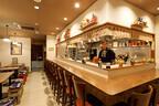 東京都・神楽坂に、もつやき屋「もつやき処 い志井」がオープン