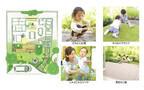 住友林業、子どもの五感とからだを育む庭「ハグくみの庭」の設計提案を開始