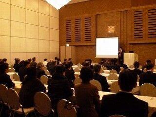 正しい内部告発者を評価。日本初「勇気ある監査役・通報者大賞」発表
