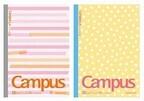 コクヨ、マスキングテープと水玉をモチーフにした限定キャンパスノート発売