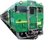 福島県で「極上の会津・喜多方号」運行、列車を楽しみながらお弁当作り!