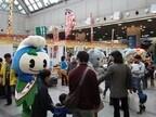 福井県の若狭湾を感じるイベント、東京都神楽坂と兵庫県神戸市で開催!