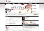 日本さかな検定が「フード・アクション・ニッポン アワード」で入賞