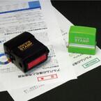 ナカバヤシ、押すだけで自動的に書類を分類&保存「スマレコスタンプ」発売