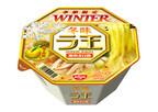 日清食品から季節限定「冬味ラ王 鶏炊き白湯」が登場