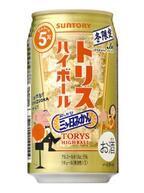 トリスのご当地ハイボール「三ヶ日みかん缶」発売 - サントリー