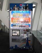 自販機の寄付ボタンで愛知県・名古屋テレビ塔の存続を支援 - ポッカサッポロ